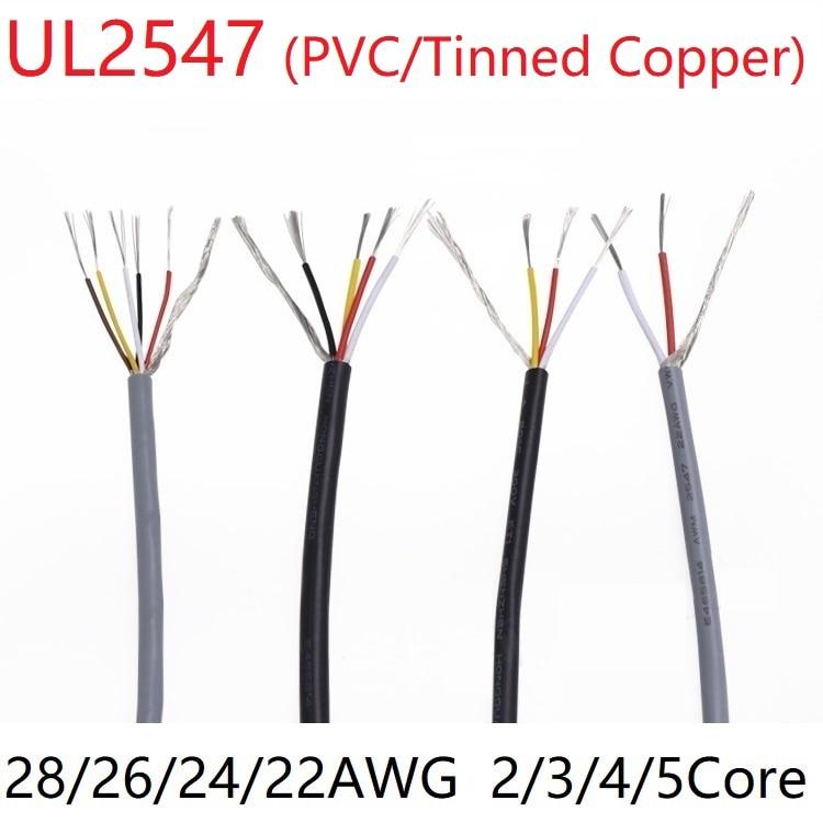 UL2547-28//26//24//22AWG Geschirmtes Kabel 2~5 Kerne Audio Kopfhörer Signaldraht