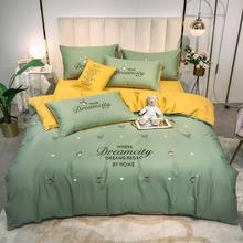 Juego de cama verde, funda de edredón con bordado de dibujos animados, fundas de almohada de algodón de grapa larga, tamaño doble reina Rey, ropa de cama, ropa de cama 4 Uds