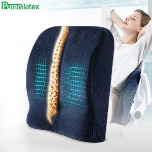 PurenLatex 40*41*10 Memory Foam Pillow Spine Coccyx Protect Orthopedic Car Seat Office Sofa Chair Back Cushion Waist Lumbar Mat