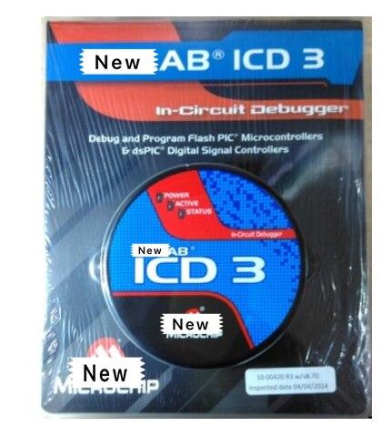 MPLAB ICD3 (DV164035) مصحح/محاكي/مبرمج