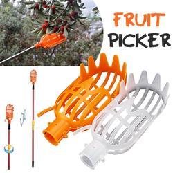 1pc picker de frutas de alta altitude para a colheitadeira de bayberry para a máquina de colheita de bagas nenhuma necessidade escada trigo campo frutas ferramenta de colheita Estufas agrícolas    -