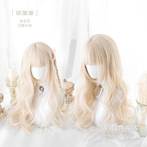 "Heng Ji Harajuku Soft Sister Lolita ""Long Brocade"" 55cm + Women's Double Ponytail Loli Lolita Wig"
