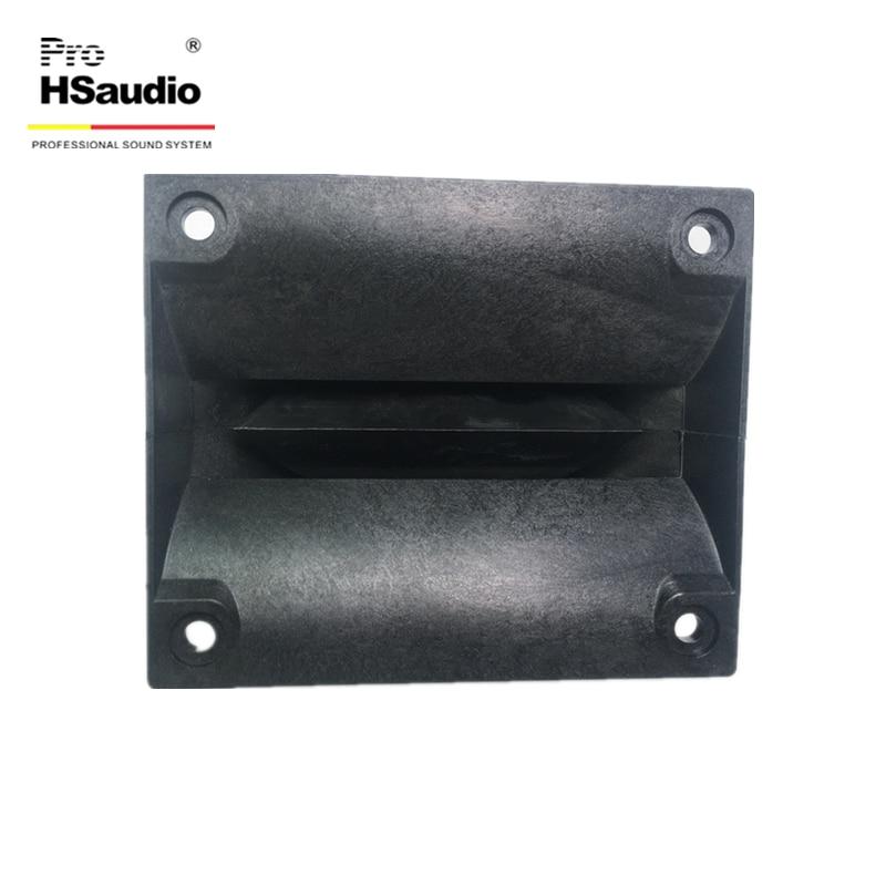 ProHSaudio HS248A Size: 120L x 100W x68H MM 1