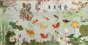 """48"""" China Embroidered Cloth Silk Animal Nine Cryprinus Carpiod Lotus Flower Mural Home Decor Vertical Edition of Porch Drawing"""