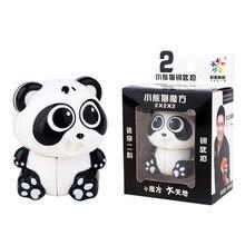 Zhisheng Yuxin Panda Tiger 2x2 cube Keychain toy Professional puzzle cube Boys Toys Educational 2x2 cubo magico