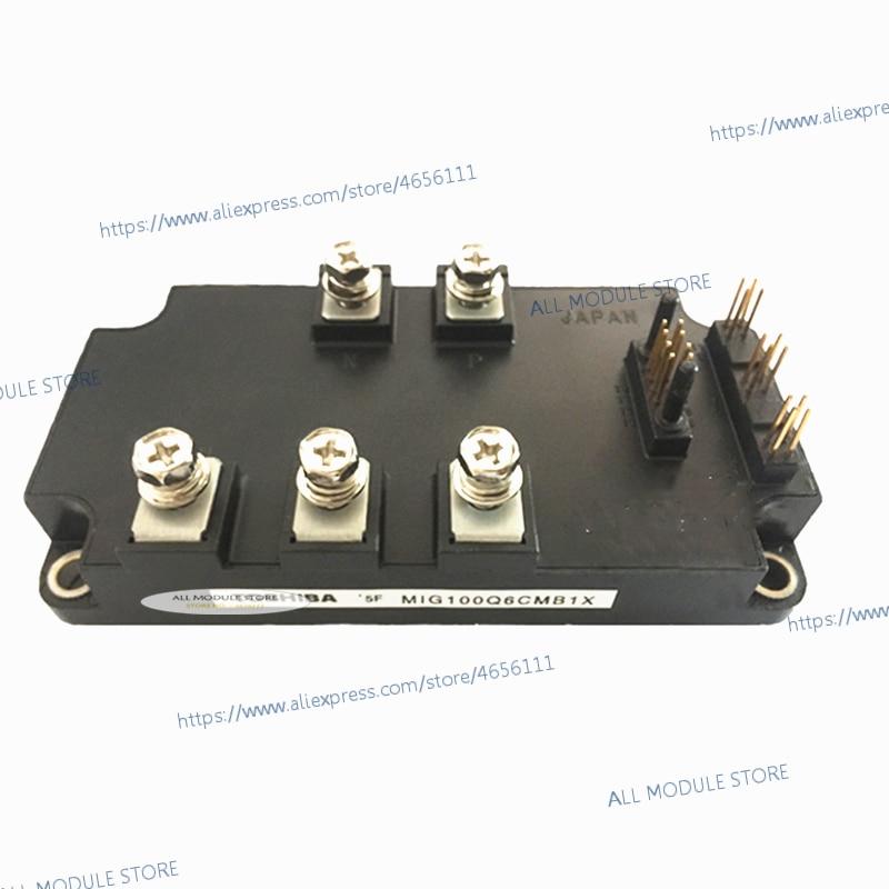 MIG100Q6CMB1X شحن مجاني وحدة جديدة ومبتكرة