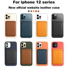 Оригинальная Роскошная задняя крышка для iPhone 12 Pro Max MAGSAF * Магнитный кожаный бумажник для iPhone 12 Mini чехол для телефона