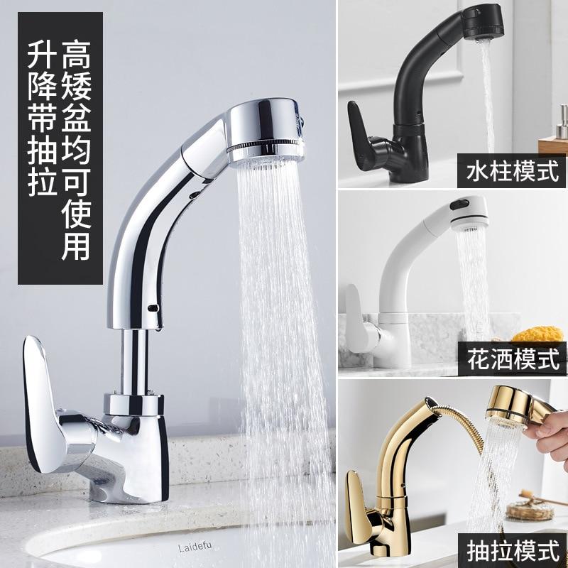 Смеситель для раковины и раковины для ванной комнаты кран поднимается вверх и вниз Золотой полированный на 360 градусов Смеситель Для Воды В...