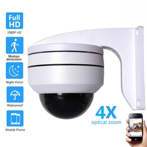 2MP 5MP PTZ IP Camera Outdoor Onvif 4X Optical Zoom Waterproof IP66 H.264 H.265 IR 40M CCTV Security Network Camera with Bracket