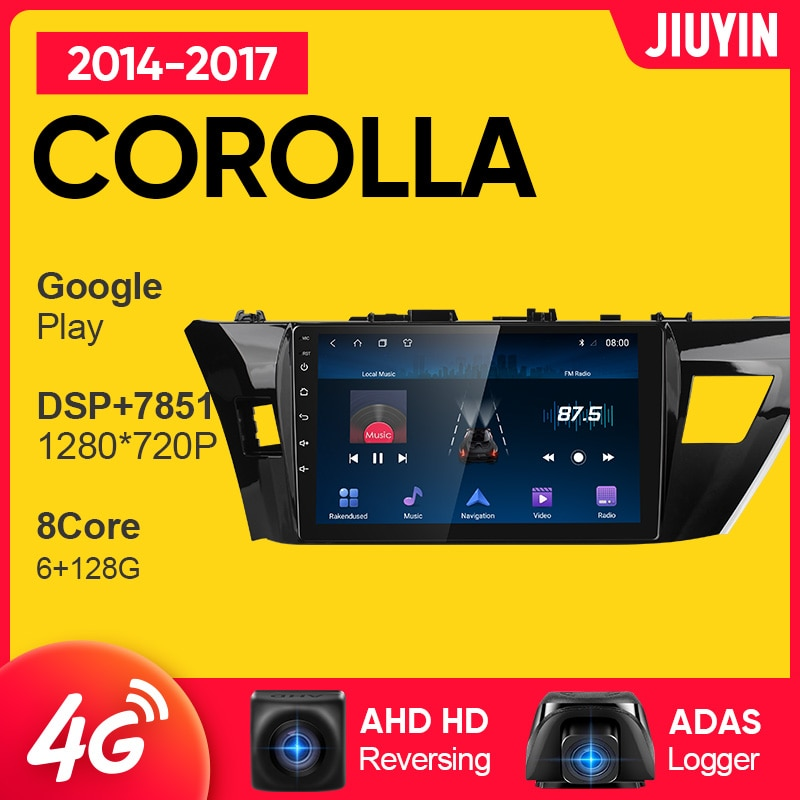 JIUYIN android car radio For Toyota Corolla 2014 - 2017 multimedia video player car navigation GPS No 2din 2 din dvd