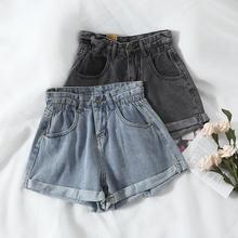 Women's denim shorts 2020 new high-waist shorts women casual loose ladies fashion large size elastic