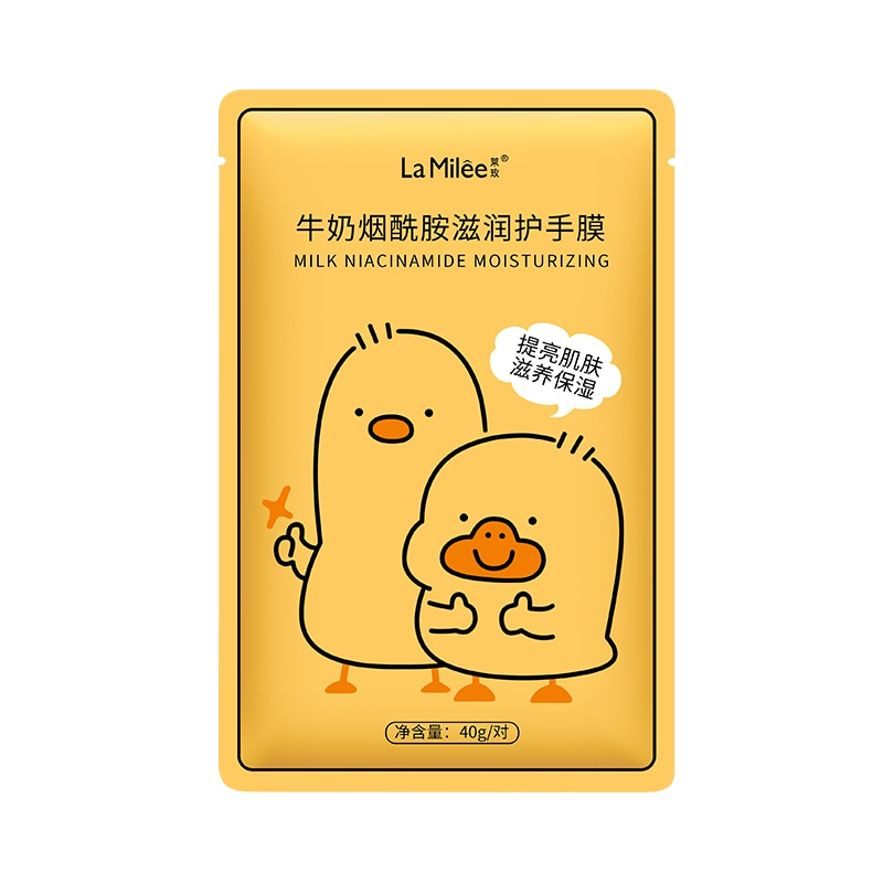 Lai Milee Milk amine salt moisturizing hand mask to care for hand skin  3pcs