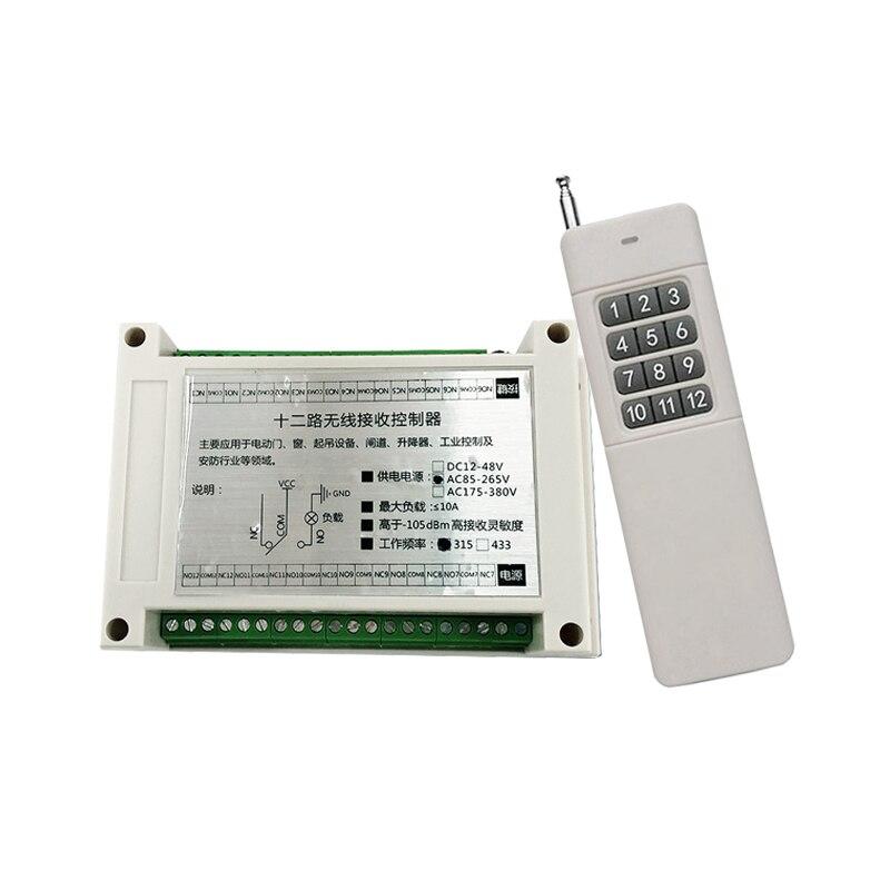 Interruptor de control remoto inalámbrico 12V24V36V multifunción 12 canales de recepción 12 teclas transmisor de control remoto industrial