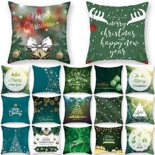 1Pcs 크리스마스 편지 패턴 쿠션 커버 폴리 에스터 45*45cm 장식 베갯잇 새해 소파 홈 자동차 PillowCover 40998