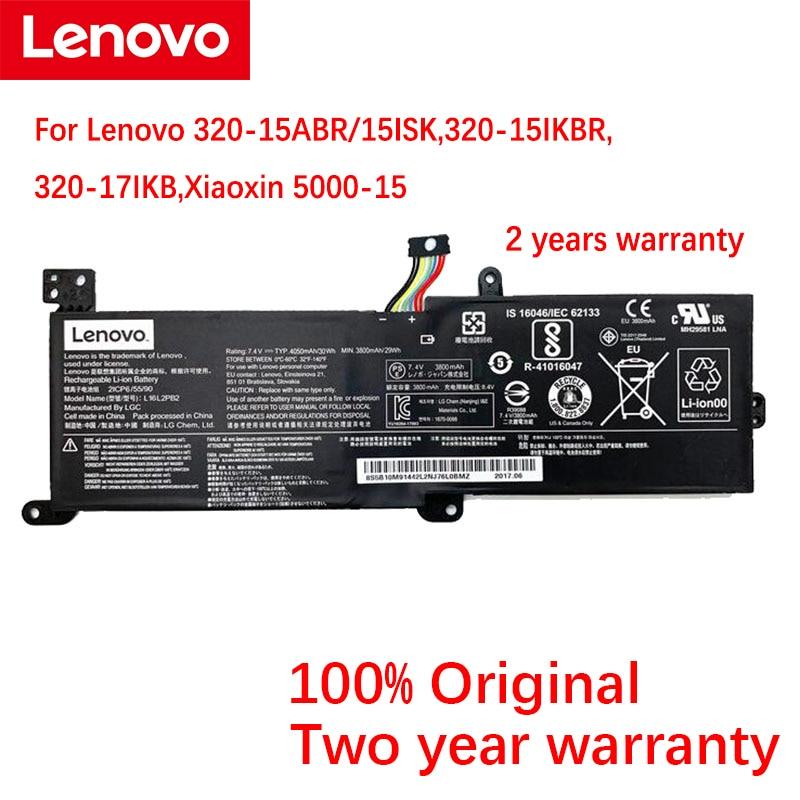 بطارية كمبيوتر محمول جديدة وأصلية لأجهزة Lenovo 320-15ABR/15ISK 320-15IKBR 320-17IKB Xiaoxin 5000-15 l16s2 pb1 l16s2 pb2