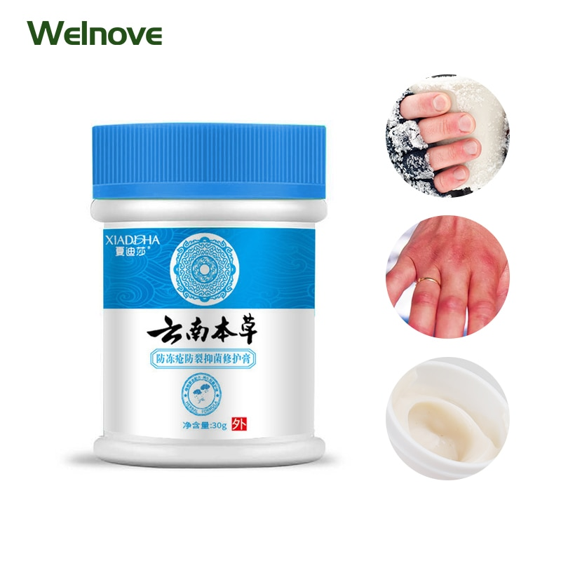 Skin Moisturizing Herbal Cream Anti-Drying Crack Hand Foot Cream Cracked Skin Repair Oil Cream Removal Hand Feet Dead Skin Care недорого