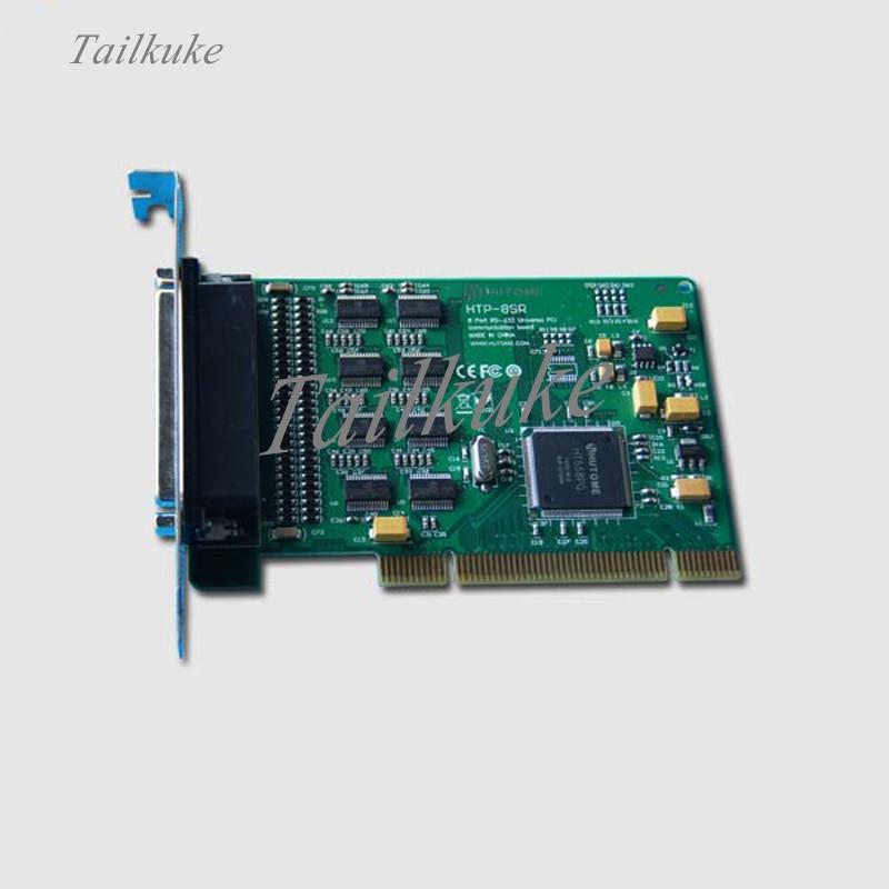 HTP-8SR 8-ميناء RS232 PCI التسلسلي بطاقة Interoperable المسلسل بطاقة 8-قناة 232 المسلسل بطاقة
