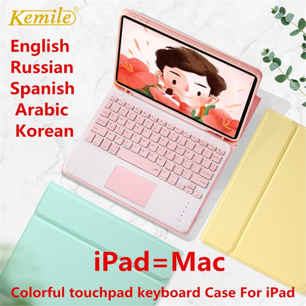 لوحة اللمس لوحة المفاتيح حافظة لجهاز iPad برو 11 2020 الهواء 3 10.5 برو 10.5 7th 10.2 8th 2020 غطاء W حامل القلم الرصاص فوندا اللمس لوحة المفاتيح