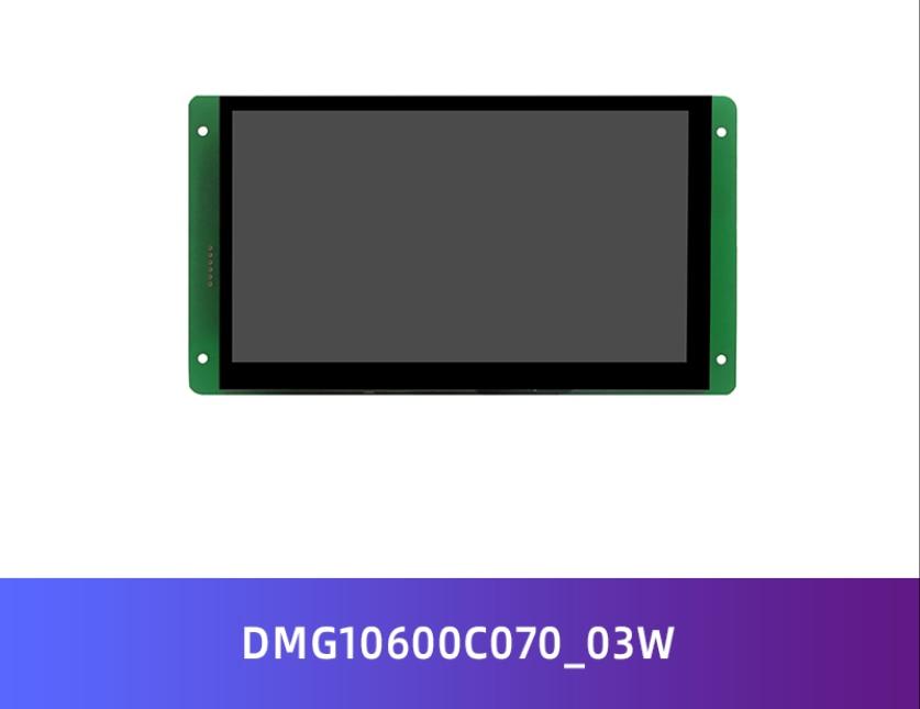 Pantalla en serie Devine DMG10600C070_03W de 7 pulgadas pantalla en color inteligente de 24 bits pantalla DGUS pantalla IPS