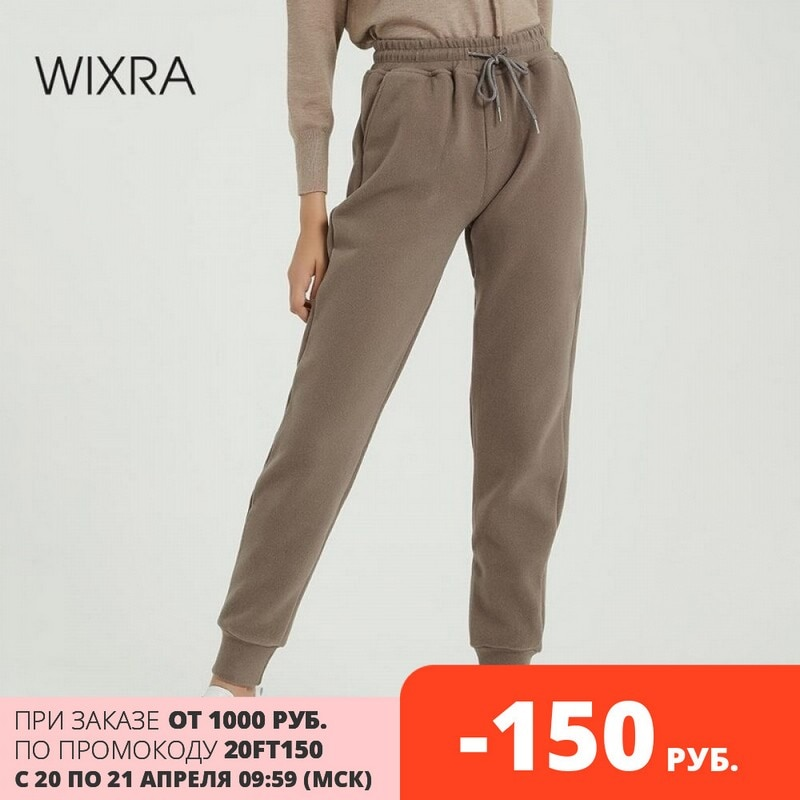 Wixra Women Casual Velvet Pants Winter Lady's Thick Wool Pants Women's Clothing Lace-up Long Trousers