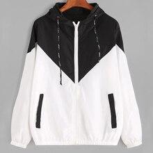 Women's Basic Hooded Jacket Patchwork Long Sleeve Clothing Black Gray Autumn Coat Female Casual Wind