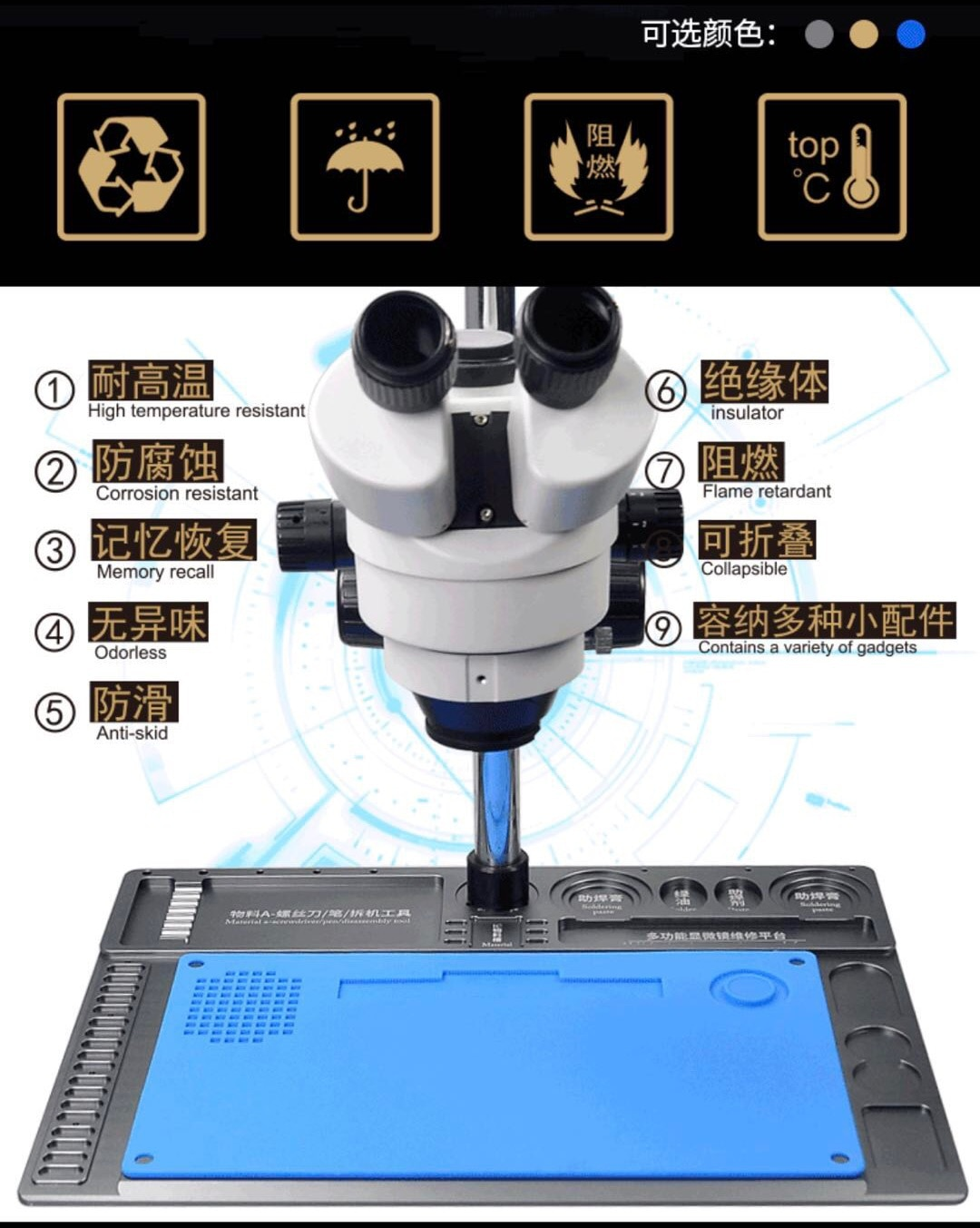 Microscope base platform aluminum alloy mat high temperature resistant silicone pad precision electronic mobile phonemaintenance enlarge