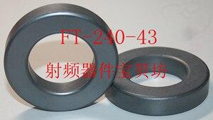 FT-240-43 Купить Цена
