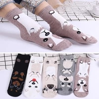 funny cartoon cotton socks for women cute 3d christmas dog comfortable sox ladies girls spring autumn winter warm accessories