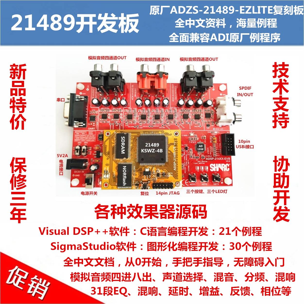 Placa de desarrollo ADI SHARC/placa de desarrollo ADSP-21489