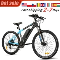 27 5 inch 350w variable speed electric mountain bicycle aluminum alloy frame disc brake