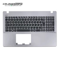 X550 RU laptop tastatur Fur ASUS X550 X550C X550CA X550CC X550CL X550J X550JD Russland MIT ABDECKUNG C Silber Grau UNS gravierte zu Ru