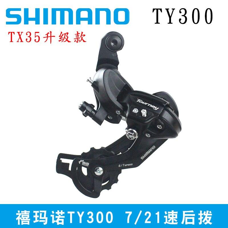 SHIMANO دراجة هوائية جبلية TY300 الخلفية derailleur 6/7 سرعة الخلفية derailleur TX35 ترقية
