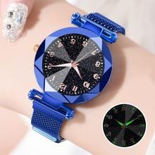 Personalise Blue Watches  Women Fashion Luminous Hands Starry Sky Watches Women Quartz Steel Mesh Band Magnet Watche Reloj Mujer