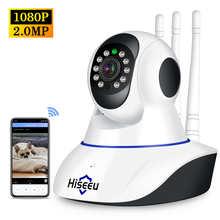 IP-камера HISEEU 1080P HD Беспроводная с поддержкой Wi-Fi, 2 МП
