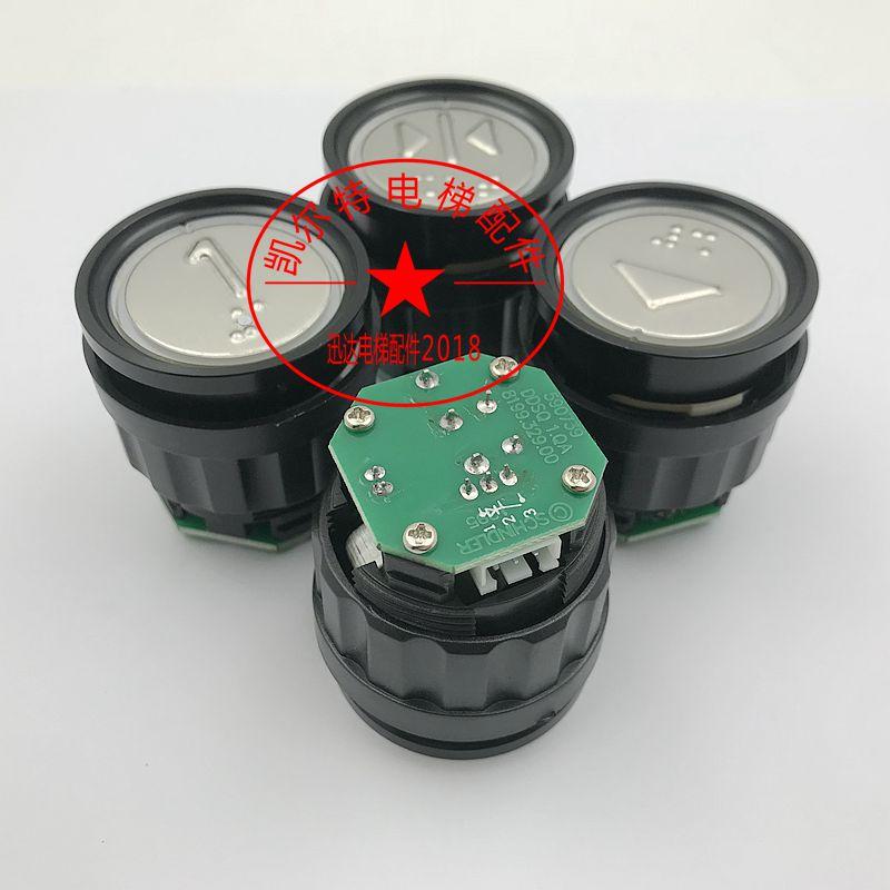 5 قطع مصاعد شندلر 5400 D نوع زر 3 دبوس لوح من الفولاذ المقاوم للصدأ 590739 AQ1H1002