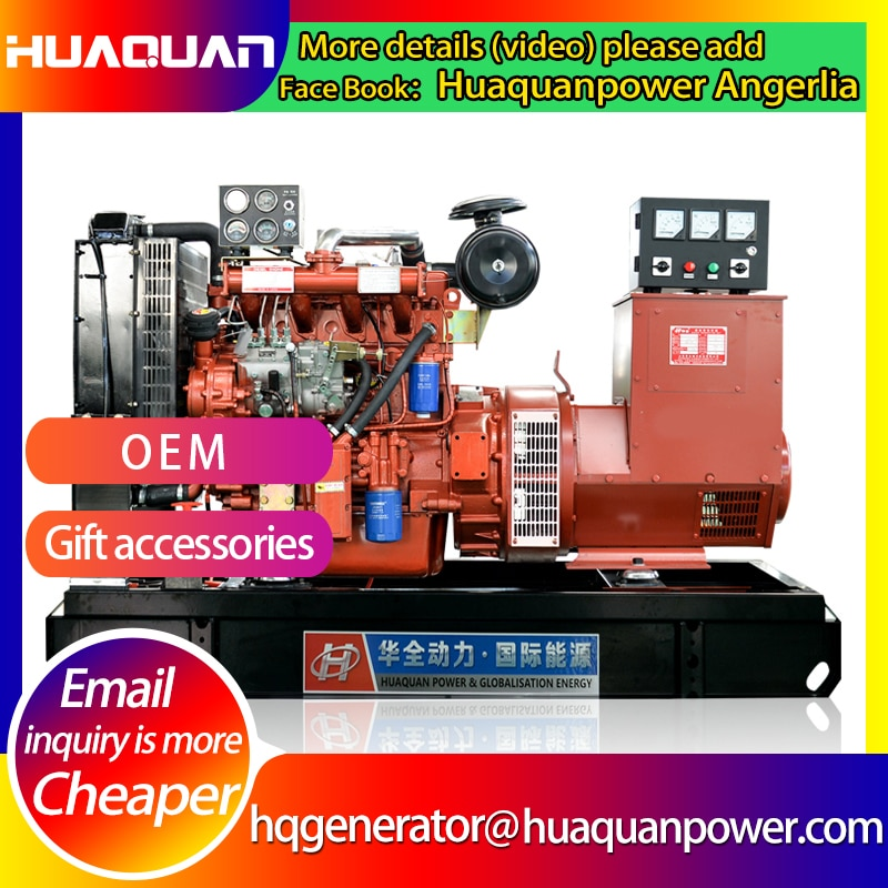Заводская горячая распродажа 50 кВт дизельный генератор с водяным охлаждением