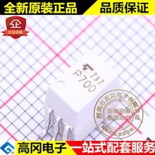 5 шт. TLP700 SOP-6 P700 TOSHIBA