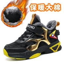 Brand Designer Boys Flats Sneakers Anti Slip with Fur Girls Casual Shoes Student Winter Soft Sole PU