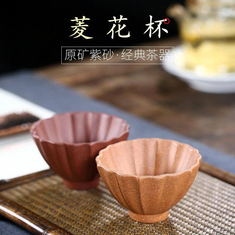 Yixing taza maestro taza de té de dos tonos Manual completo de diamante taza Kungfu en línea Sip taza de té puede lote mixto