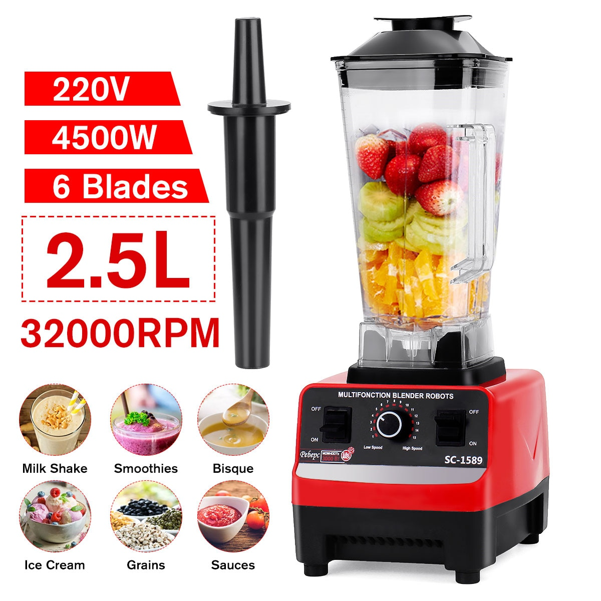 2.5L 4500W BPA Free Professional Heavy Duty Commercial Timer Blender Mixer Juicer Food Processor Ice Smoothies Crusher Kitchen zk 1000w heavy duty commercial and household grade blender mixer juicer fruit food processor ice smoothies 2l