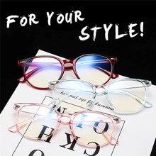 Анти-голубые световые очки для женщин и мужчин компьютерные игровые очки UV400 Защита Глаз блок Синие лучи уменьшает нагрузку на глаза улучша...
