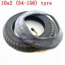 Pneu de 10 pouces pour Xiaomi Mijia M365 Scooter électrique 10x2 pneu de roue de gonflage chambre à air WanDa 10x2 (54-156) pneu pneumatique