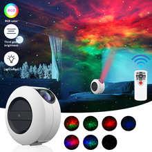 Лазерный проектор звездного неба с USB, вращающийся водяной машущий ночник, СВЕТОДИОДНЫЙ Красочный атмосферный светильник для спальни, рядо...