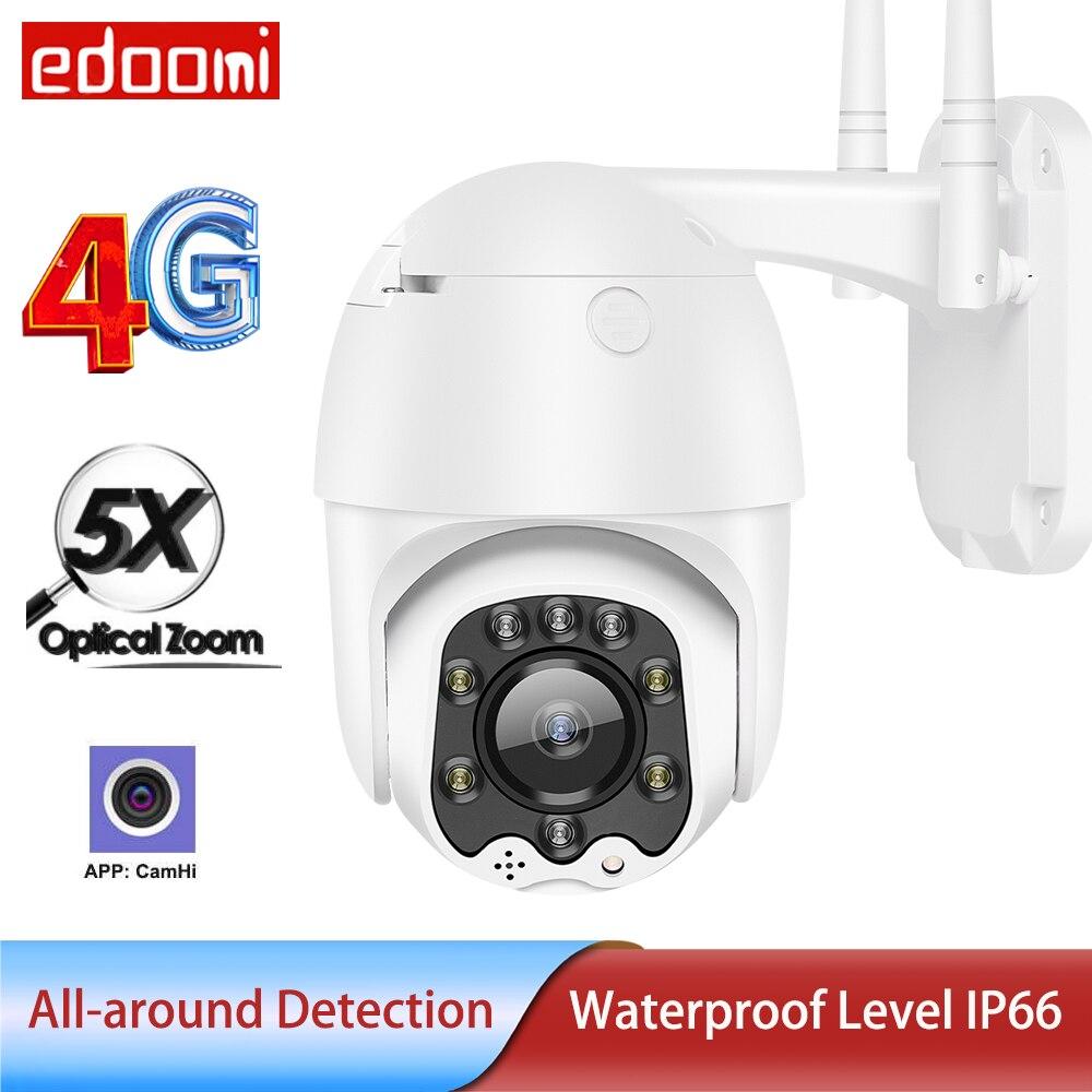 Камера Наружного видеонаблюдения, 1080P HD, PTZ, GSM, SIM, Wi-Fi