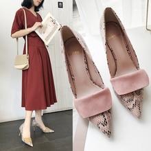 Элегантные женские туфли-лодочки на высоком каблуке из Искусственной Змеиной кожи; Офисная женская розовая обувь; Пикантные женские туфли ...