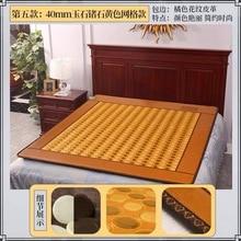 NEW HOT jade mat! Winter keep warm bed cushion jade tourmaline physical therapy health care sleep mat heat 1.5X1.9M/ 59X74.8