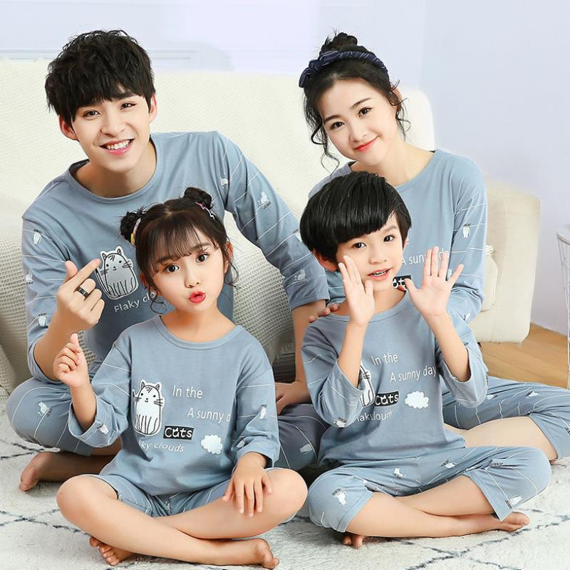 Mommy and Daughter Matching Outfits Pajamas Family Look Mother Daughter Son Homewear Cotton Pyjamas