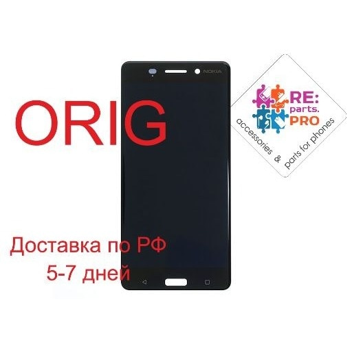 Display Nokia 5 assembly fingertip Black