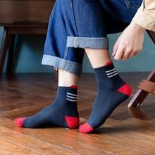 Nanjiren Socks Men's Mid-Calf Long Tube Deodorant and Sweat-Absorbing Boys Autumn and Winter Four Se