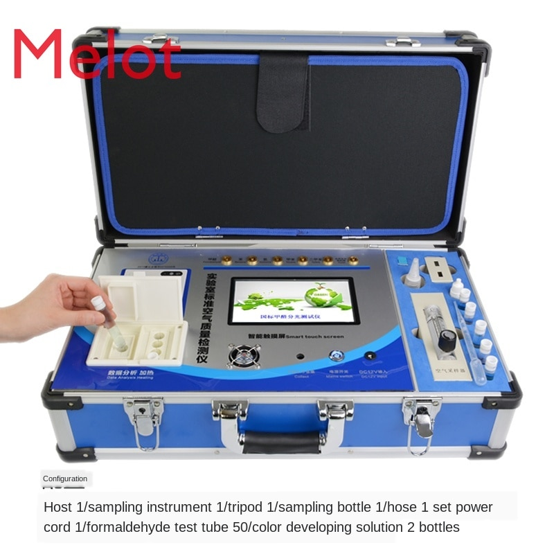 Formaldehyde Detection Instrument Professional Laboratory Air Quality Formaldehyde Touch Screen Tester Ten-in-One enlarge